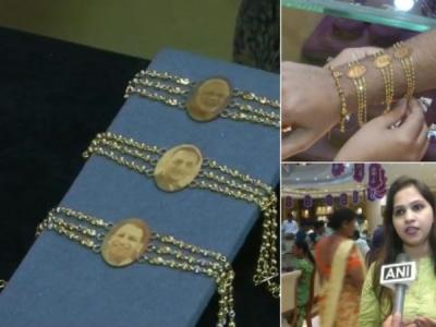 बाजार में बिक रही हैं सोने की मोदी-योगी राखियां