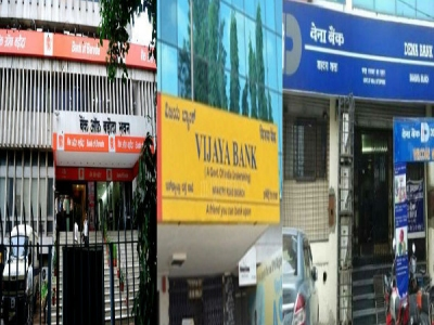 31 मार्च के बाद बदल जाएगा इन 2 सरकारी बैंकों का नाम