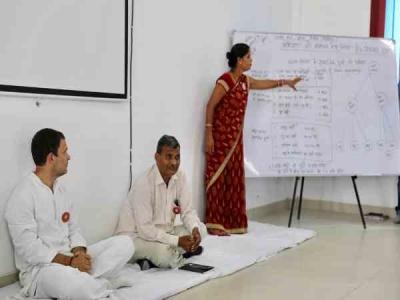 देश की महिलाएं कैसे हों सशक्कत,राहुल ने दिया ये मंत्र