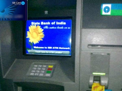 Alert! मार्च के अंत तक बंद हो सकते हैं देश के 1.13 लाख ATM