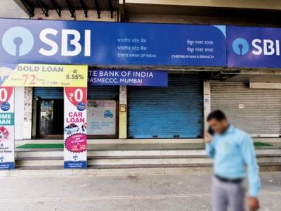 SBI की नई स्कीम,ATM की मदद से निकाल सकेंगे FD का पैसा
