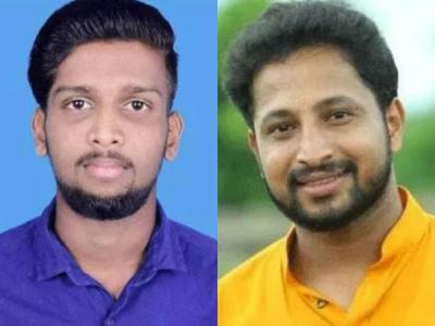 केरल के कासरगोड में यूथ कांग्रेस के दो कार्यकर्ताओं की हत्या