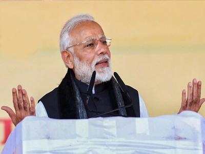 """""""मोदी है तो मुमकिन है"""" मोदी ने दिया 2019 चुनाव का नया नारा"""