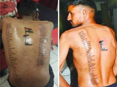 पीठ पर गुदवाए पुलवामा हमले के शहीदों के नाम