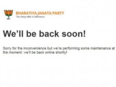 16 दिन बाद भी नहीं चल पाई भाजपा की हैक वेबसाइट