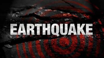 नॉर्थ कैरोलिना में भूकंप के तेज झटके महसूस किए गए