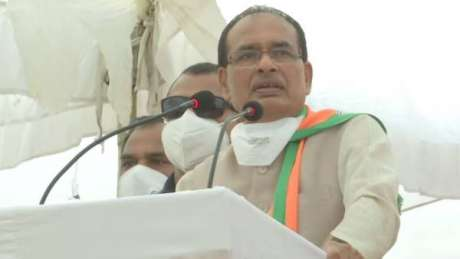 Cm Shivraj Singh Comment On Kamal Nath Person Crying For Money Not Fit To Chief Minister