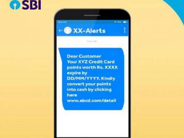 SBI अकाउंट होल्डर्स रहे सावधान