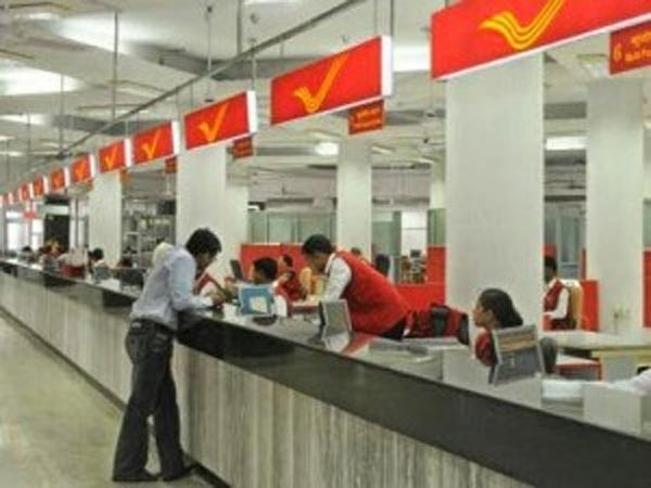 बैंक (Bank) और पोस्ट आफिस (Post Office) में निवेश की रणनिति