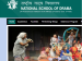 नेशनल स्कूल ऑफ ड्रामा में नौकरी, 39000 रु. सैलरी