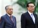 चीन के BRI प्रोजेक्ट को मलेशिया ने दिया झटका