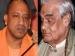 अटल जी के निधन पर सीएम योगी ने की एक दिन के अवकाश की घोषणा