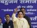 हंगामा है क्यों बरपा, माया ने PM पद पर आरक्षण तो नहीं मांगा