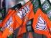 Lok Sabha 2019: बिहार में BJP ने जारी की प्रचारकों की लिस्ट