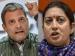 हिंदी हार्टलैंड की 12 सीटें,जो तय करेगी 25 नेताओं की किस्मत?