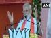 2019 की जीत को पचाने की ताकत होनी चाहिए: पीएम मोदी