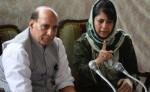 नज़रिया: कश्मीर के विशेष दर्जे पर क्यों मंडरा रहा है ख़तरा?