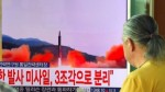 ट्रंप को उत्तर कोरिया का जवाब कैसे देना चाहिए