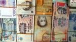पैराडाइज पेपर्स: ये हैं चार साल में हुए वित्तीय मामलों से जुड़े पर्दाफ़ाश