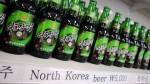 दुनिया की सबसे 'अशांत जगह', जहां दोनों कोरिया मिल रहे हैं
