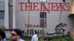 पाकिस्तानः बीबीसी के एक इंटरव्यू ने मचाई सियासी हलचल