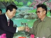 क्या उत्तर और दक्षिण कोरिया की दुश्मनी ख़त्म हो गई है?