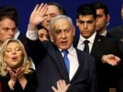 नेतन्याहू बोले- चुनाव जीता तो इसराइल से मक्का के लिए सीधी फ्लाइट
