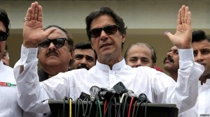 पाकिस्तानी पीएम की कारों की नीलामी, कई गाड़ियों की क़ीमत सुन हंस पड़े खरीदार